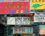 colourful advertising signs