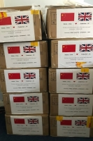 Boxes of face masks from Weihai in China